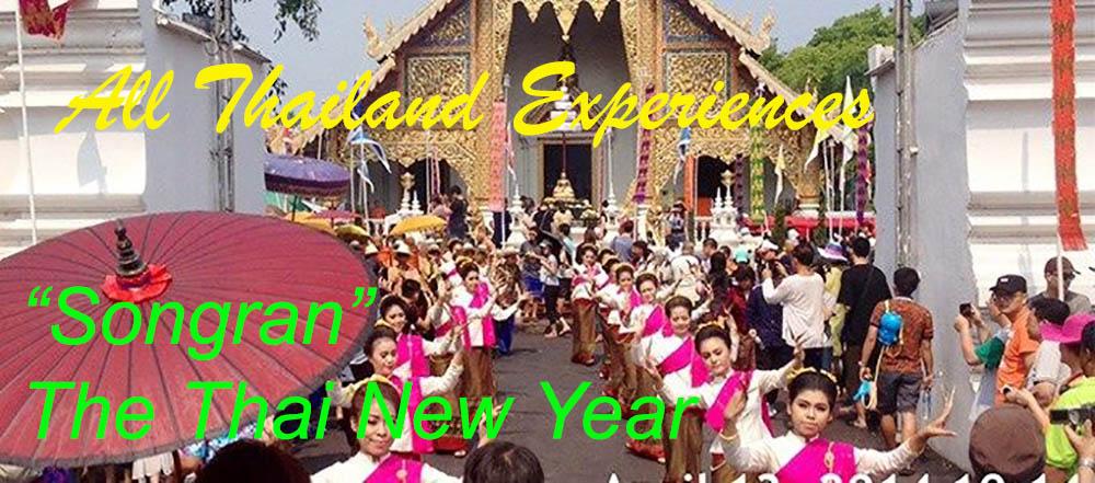 Songkran The Thai New Year celebration